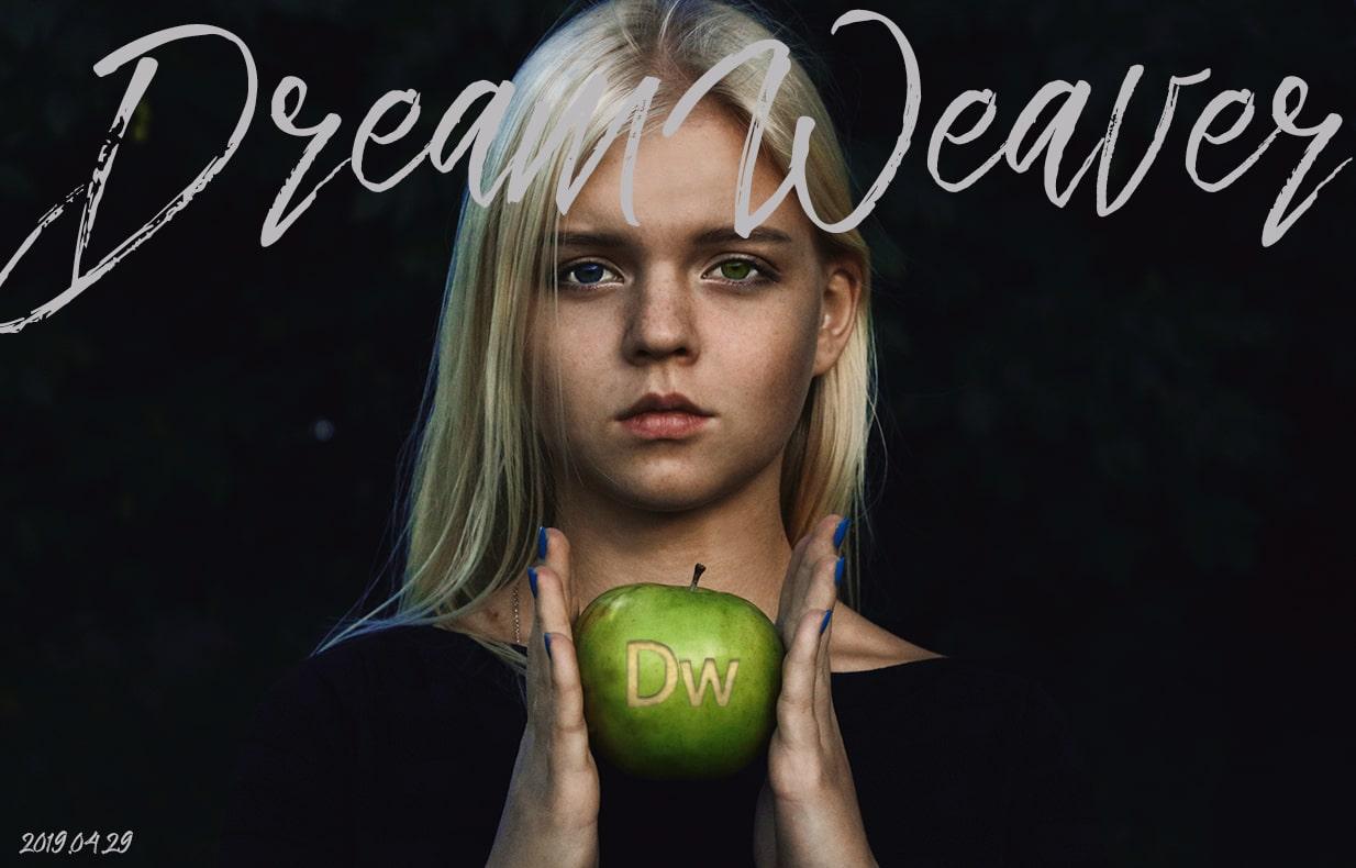 Dreamweaverでサイトをサーバーにアップロードするまでの手順