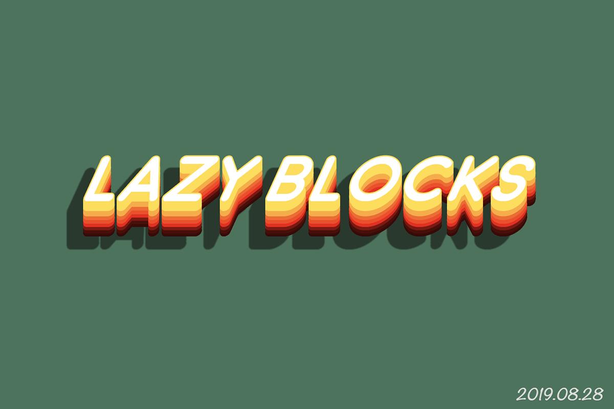 Lazy Blocksでカスタムブロックを作る方法