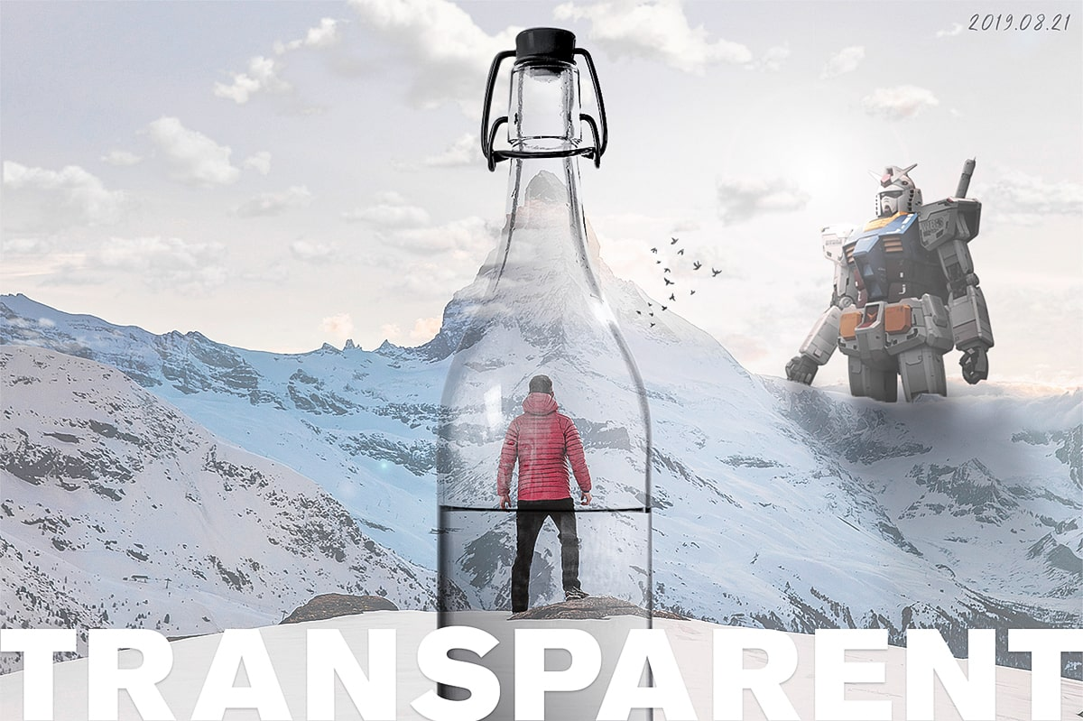Photoshopで半透明なグラスを切り取って、背景と合わせる方法
