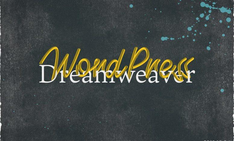DreamweaverでWordPressテーマ制作の環境を作る方法
