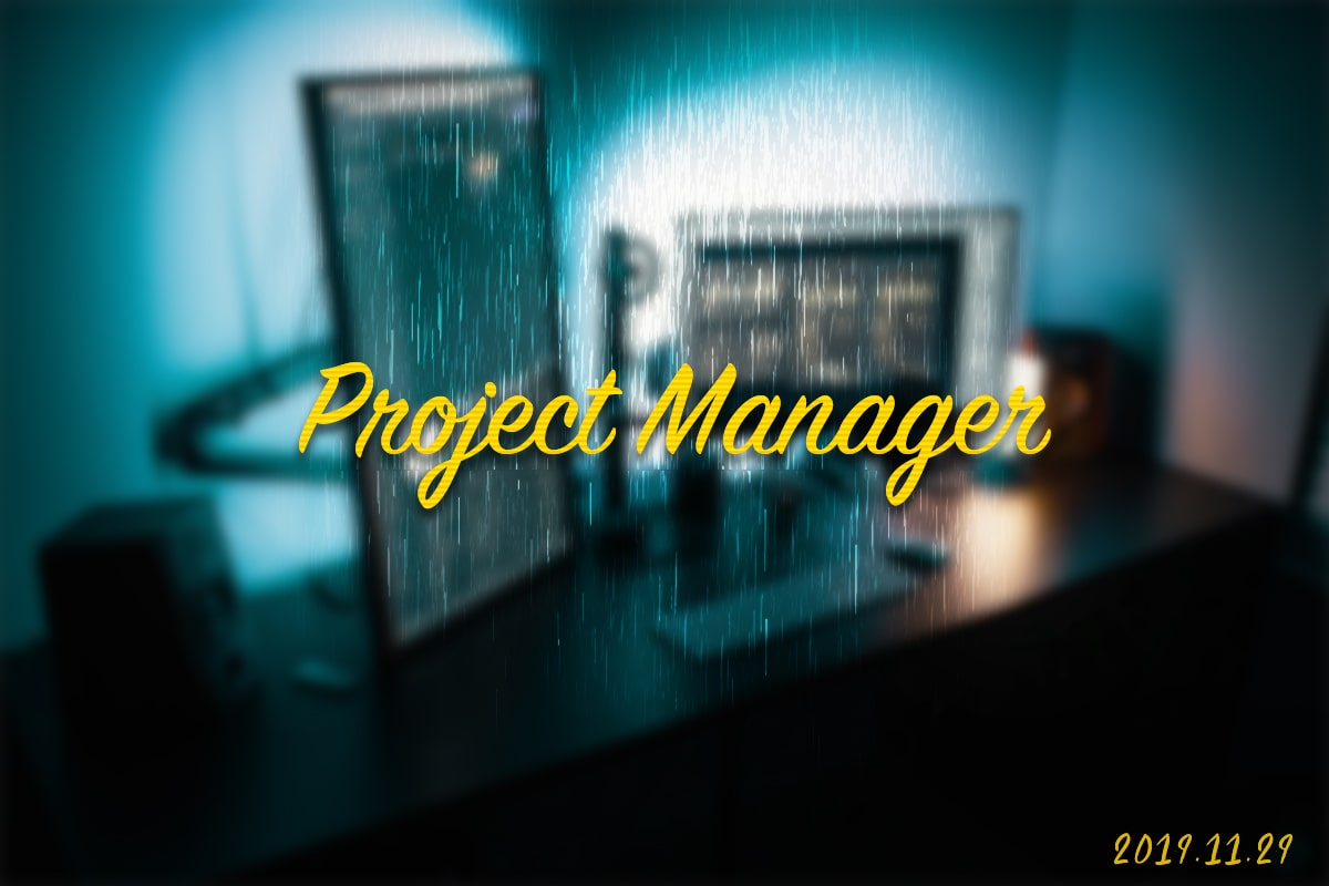 Vscodeの拡張機能「Project Manager」の使い方