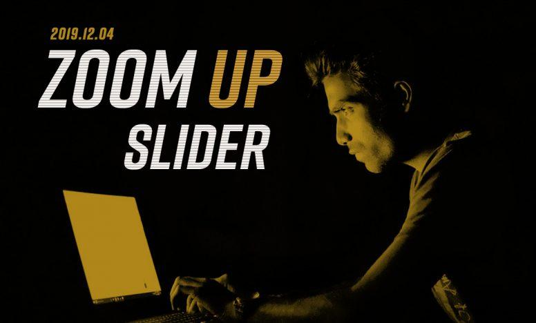背景画像をズームアップしながらフェードで切り替えるスライダー - Swiperで実装する方法