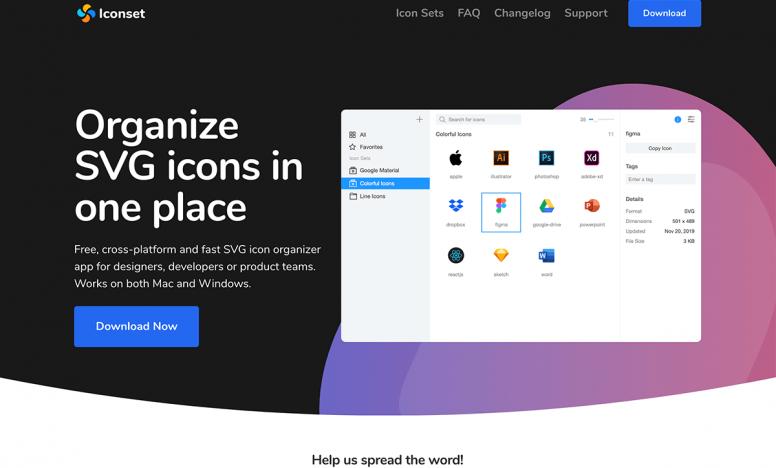 SVGアイコンを一括管理できる無料ツール - Iconsetが最高にオススメ